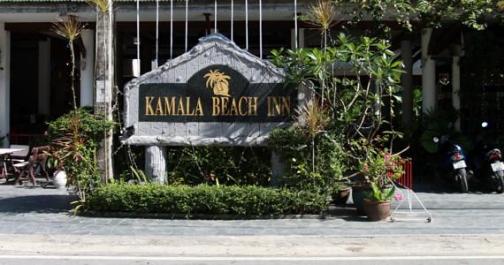 Гостиница Kamala Beach Inn на Пхукете отзыв
