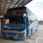 Автобусная станция в Краби