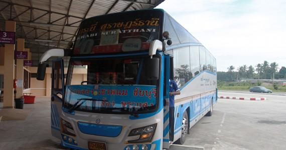 Автобусный терминал в Краби