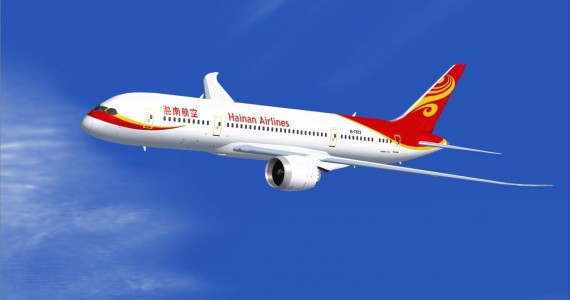 hainan-airlines-boeing-787-8-fsx1